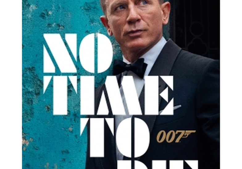 007 Secret Tribute Night - UCI Cinema - eventi